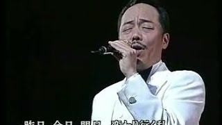 谷村新司 - 秋止符