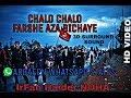 CHALO CHALO FARSHE AZA BICHAYE 3D SURROUNDING SOUND    IRFAN HAIDER - ARBAEEN STATUS 2018 -2019 Whatsapp Status Video Download Free
