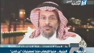 قناة الجزيرة أعوام مديدة تمارس في سياستها الكذب والخداع