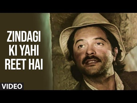 'Zindagi Ki Yahi Reet Hai' Full Video Song - Anil Kapoor - Mr. India - Kishore Kumar