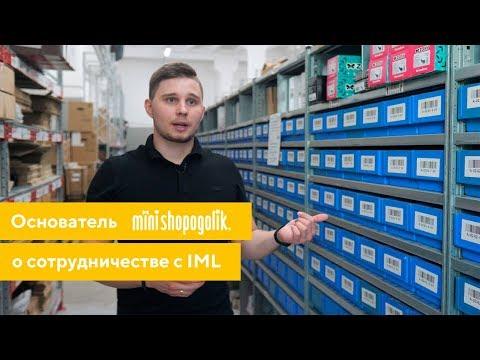 Отзыв о работе IML -  интернет-магазин Minishopogolik
