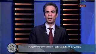 الطبعة الأولى  المسلماني: إيران ضد إيران..  قصة مهدي كروبي