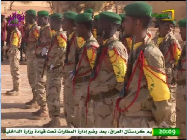 المدرسة الوطنية لضباط الصف العاملين تخرج  دفعتها السادسة والثلاثين - قناة الموريتانية