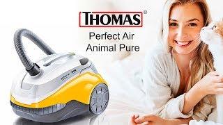 пылесос Thomas Perfect Air Animal Pure YellowWhite (786-527) - видео обзор