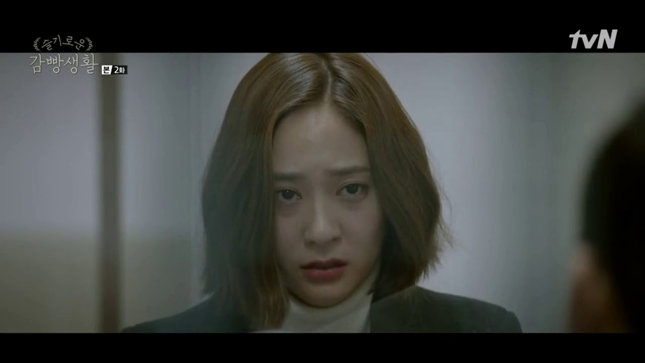 Wise Prison Life Episode 2 Krystal CUT