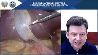 НАУЧНАЯ ШКОЛА Лучевая диагностика в гастроэнтерологии Часть 2