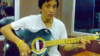 National Song of Bhutan on Guitar