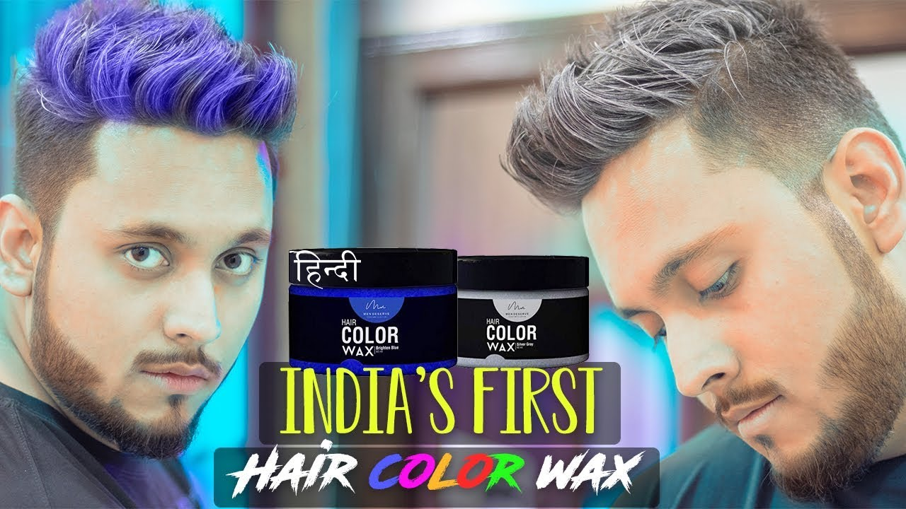 Hair Coloring Wax For Indian Men Temporary Hair Color At Home