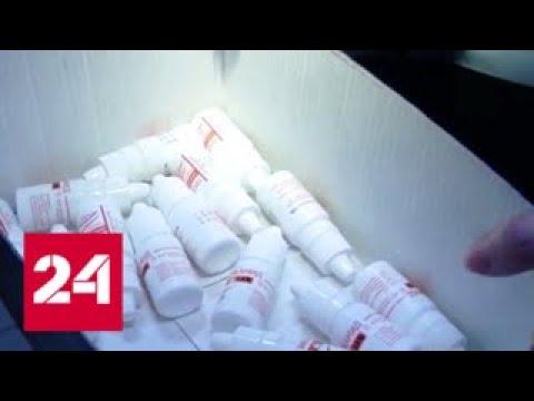 Аптека на Измайловском бульваре снова попалась на нелегальной торговле наркопрепаратами - Россия 24