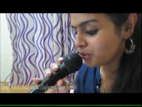 Thoogu Manchadalli Koothu unplugged cover version