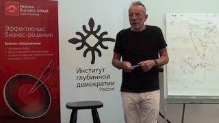 Смотреть видео Бизнес-клиника, ведущий Dr. Макс Шупбах, Москва, 03.2014 Часть 1 онлайн