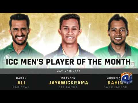 ICC Men's Player of The Month - Geo News Special