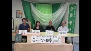 """今回の「花燃ゆ」で國創りは、""""子どもの野菜嫌い""""をテーマに放送します。"""