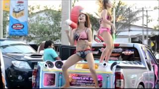 Repeat youtube video Number One BANKK CASH feat หญิงลี 148 Bpm ดีเจโบ้ รีมิก