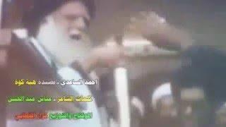 احمد الساعدي هية كوة
