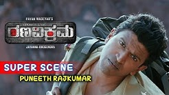 Puneeth Rajkumar Movies   Puneeth Rajkumar Non Stop Punching Action Scenes   Ranavikrama Movie