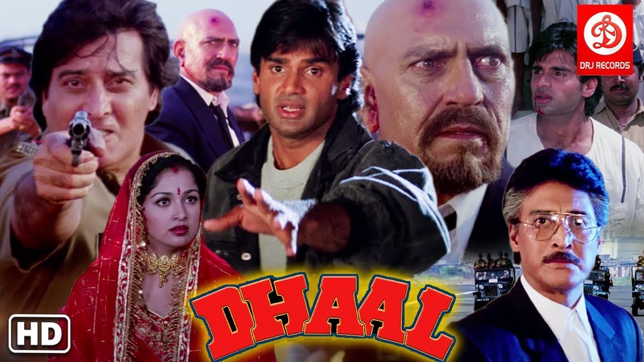 Download Sunil Shetty Blockbuster Action Movies | Latest Bollywood Action Movie | New Hindi Action Movies