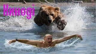 Каникулы президента 2018 трейлер на русском языке