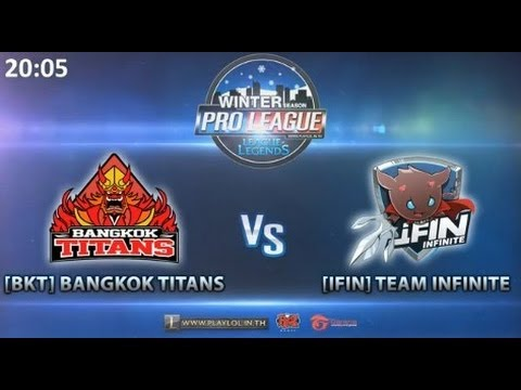 Pro League 2014 : Winter Season Week 4 - BKT vs iFin