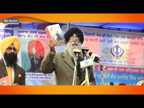 S. Simranjeet Singh Mann
