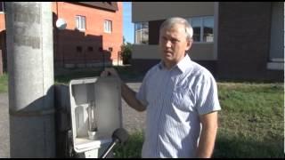 UNDP/GEF Pilot Project on Street Lighting in Sarov, Russia