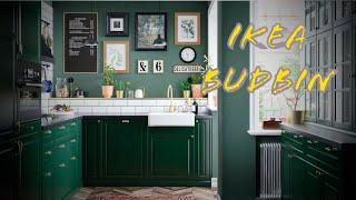 иКЕА Новый дизайн кухни/Метод Будбин темно-зелёный