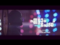8th Page - Malayalam Short Film Starring Vinay Fort   Thanzeer   Cinema Paradiso video