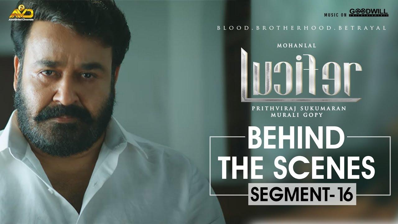 LUCIFER Behind The Scenes - Segment 16 | Mohanlal | Prithviraj Sukumaran | Antony Perumbavoor
