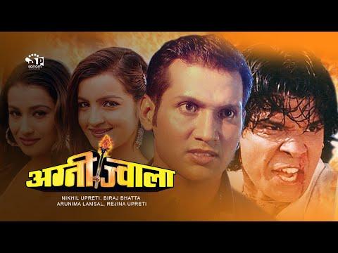"Nepali Movie : ""Agni Jwala "" Biraj Bhatta & Nikhil Upreti First Movie"