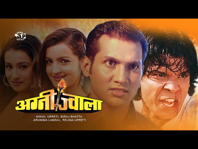 Download Agni The Fire 3 Full Movie In Hindi Download