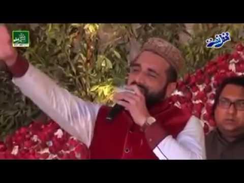 Amina da laal aa gaya with zikr by qari shahid mehmood best naat.