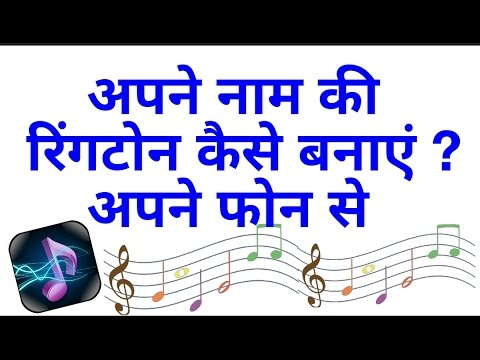 mobile ringtones free download mp3 hindi bhajan