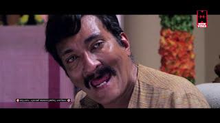 ഇങ്ങടെ വട അത്രക്ക് പോരാട്ടോ  ഏച്ചിയെ..!! | malayalam comedy | super hit comedy scenes | best comedy