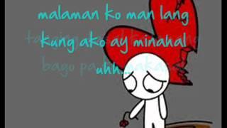 gagong rapper - huling hiling (lyrics)