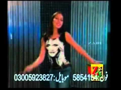 Site sexy farsi