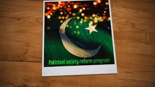 New message on Independence day🇵🇰  #Pakistani society reform program