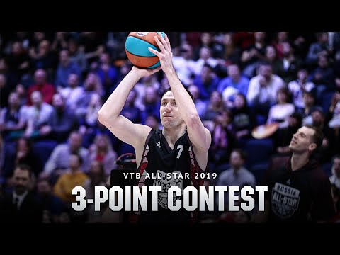 Three Point Contest | VTB All Star 2019