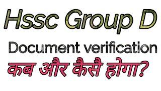 Hssc Group D Document Verification