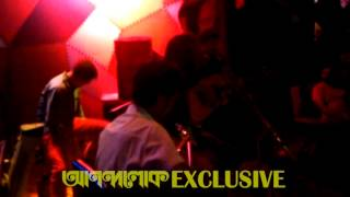 Pota performing Kalankini Radha Anandalok Exclusive
