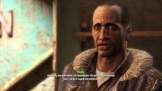 Прохождение Fallout 4 Фокус с исчезновением 16