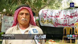 الاحتلال يواصل العمل لتهجير سكان الخان الاحمر