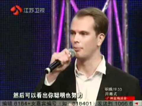 chinese dating show new