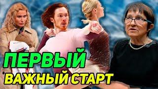Противостояние Тарасовой Морозова с Мишиной Галлямовым Тарасова Морозов выступят с чемпионами мира