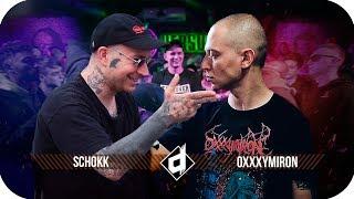 OXXXYMIRON vs SCHOKK | РЭП КЕК БАТТЛ