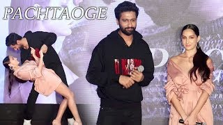 Pachtaoge Song Success Party | Vicky Kaushal, Nora Fatehi | Arijit Singh | Bhushan Kumar