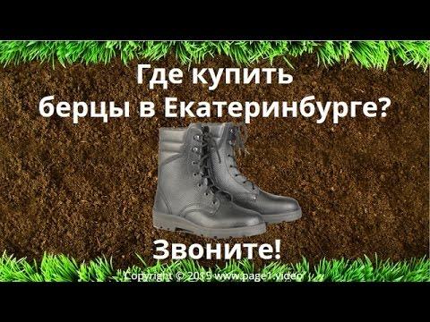 Купить тахограф Екатеринбург