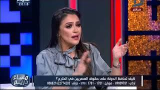 مساء دريم| رئيس اتحاد المصريين فى أوروبا: 10% من تعداد سكان مصر متواجدين فى الخارج