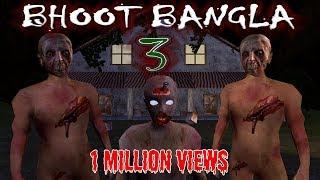 BHOOT BANGLA 3 || HORROR STORIES || MAKE JOKE HORROR