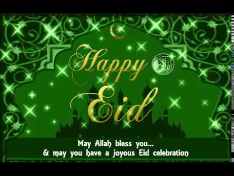 Eid mubarak eid mubarak wishes eid greetings eid images eid eid mubarak eid mubarak wishes eid greetings eid images eid messages eid quotes m4hsunfo