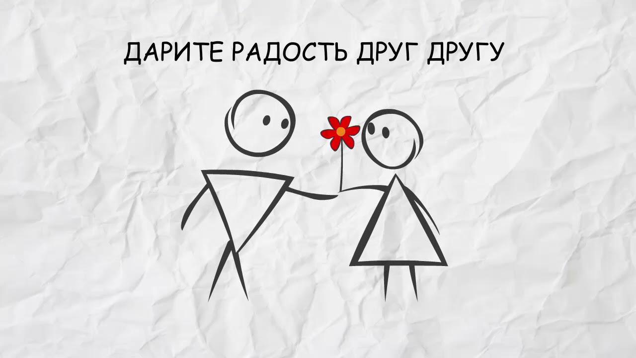 Поздравления с годовщиной отношений друзьям прикольные